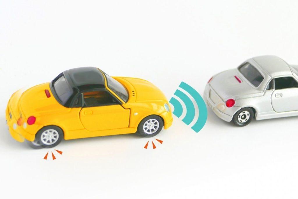 アダプティブ・クルーズコントロールによる自動ブレーキ